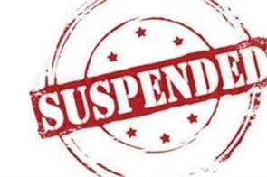 drug smuggling 17 policemen suspended
