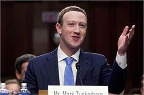 in 2 months  mark zuckerberg became the third richest person in the world