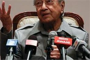 former malaysian pm dismissed from the party