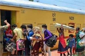 railways ran 1 300 laborers special trains from may 1