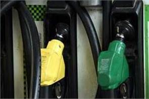 petrol and diesel cost rs 2 more in punjab