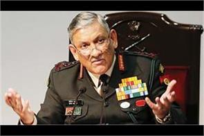 general rawat will donate rs 50 000 every month for a year