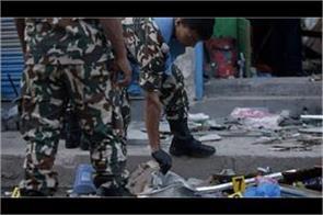 blast kills 4 children in nepal