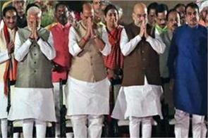 modi sarkar 2 0  first minister at center and became the most powerful face