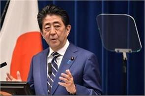 japan will now ask the us for an inquiry into the steps taken by the who