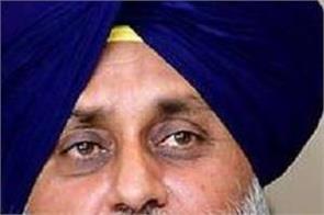 cbi probes multi crore scam in relief supplies to punjab