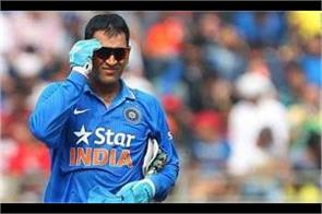 dhoni  s 3 decisions taken under his captaincy surprised everyone