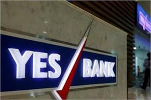 yes bank acquires 24 percent stake in dish tv
