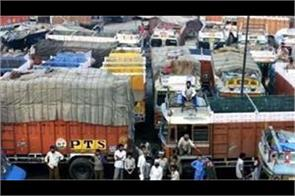 home ministry directs states to ensure movement of all trucks in lockdown