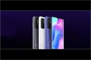 launched mi note 10 lite smartphone with 3d covered display