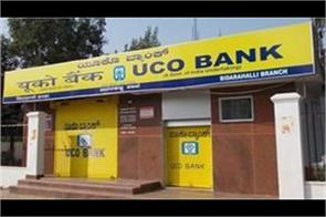 rbi imposes fine of five lakh rupees on uco bank