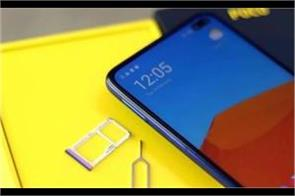 get ready for the new poco phone  soon to be launched in india