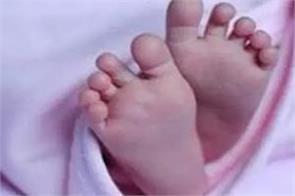 married 7 years child mother corona virus positive