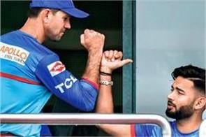 pant said   ponting gives me complete freedom in delhi capitals