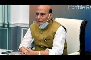 pok can take control of india in the future  rajnath singh
