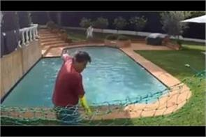 cricket pitch made swimming pool  video viral