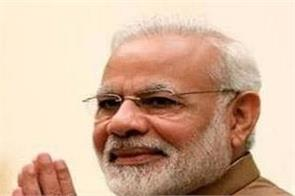 pm modi s letter to the people of india