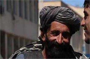 extended ceasefire afghanistan