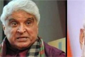 javed akhtar raise question on pm modi s announcement of 20 lakh crore