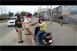 punjab police employees