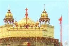 guru randhawa devotional song satnam waheguru released