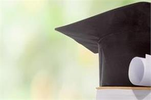 virtual graduation ceremony for indian students in us