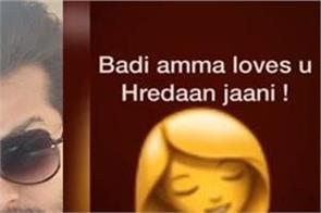 navraj hans and ajit mehndi singing punjabi lori for nephew hredaan