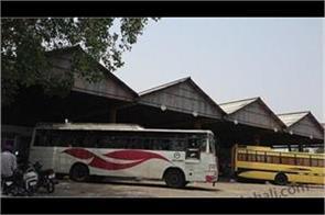 bus service starts in mohali