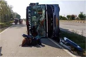 tourist bus accident in khanna