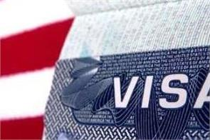 us  h 1b and other guest work visas