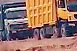 coronavirus jalandhar curfew illegal mining