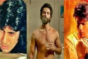 shahrukh khan aditya roy kapoor shahid kapoor play character of drunk man