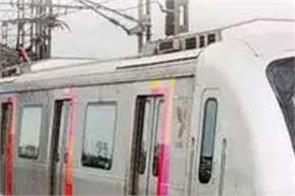 mumbai metro rail corporation  2 covid kendra