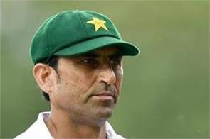 pakistan former captain younis khan babar azam virat kohli