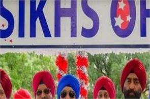 us independence day parade canceled  sikhs of america