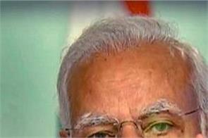 pm narendra modi open letter to nation