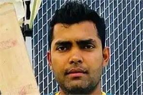 umar akmal appeals against 3 years ban imposed by pcb