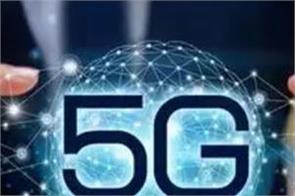 nokia claims world record in 5g speeds