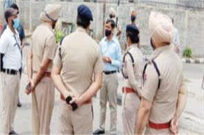 ludhiana 11 police employees