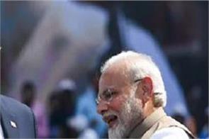 narendra modi donald trump talks official sources