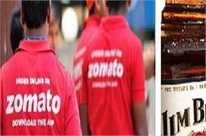 now zomato will do door to door delivery of liquor on order