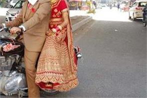 coronavirus jalandhar curfew simple marriage