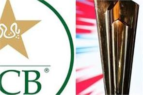 pakistan cricket board will not support postponement of t20 world cup