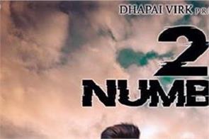 barinder dhapai and dilpreet virk lyrical video 2 numbari