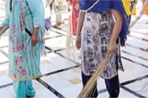 amritsar guru ghar darshan sangat