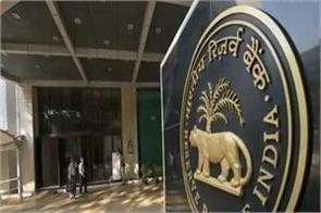 over 99 per cent depositors of ckp bank will get full payment  rbi