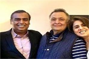 neetu kapoor thankful mukesh ambani family