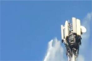 moga  mobile tower  fire