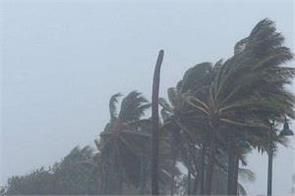 tropical storm carolinas