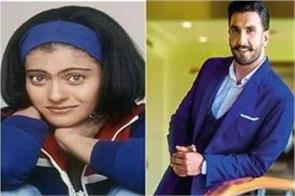ranveer singh akshay kumar kajol reveal their favourite 90s films as 90slove